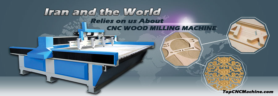 CNC-WOOD-MILLING-MACHINE